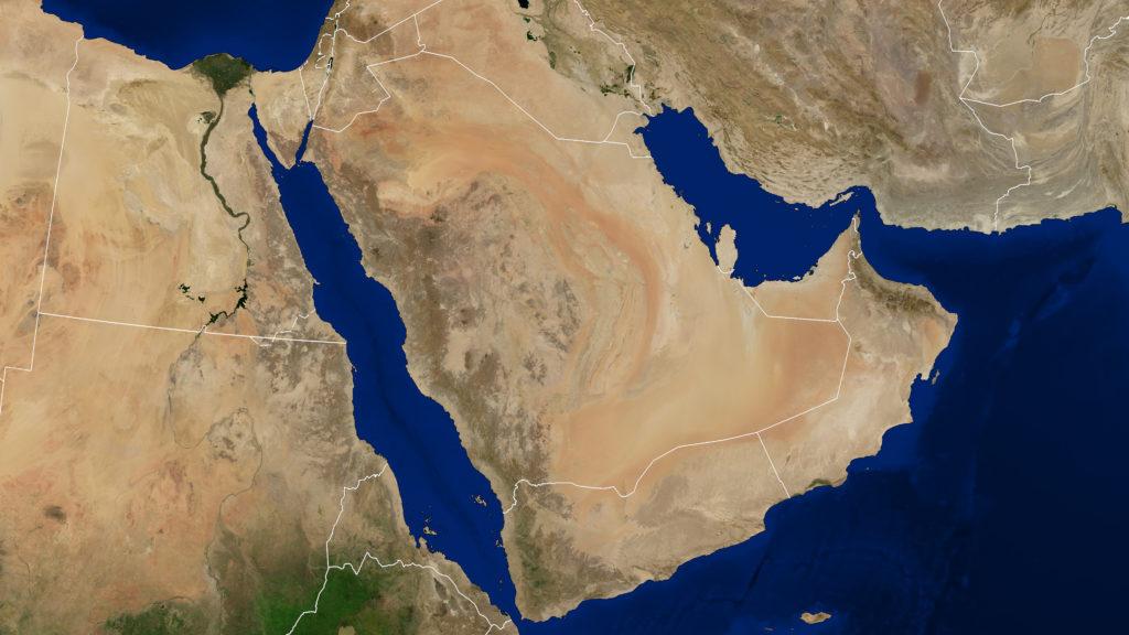 Arabie saoudite Yémen